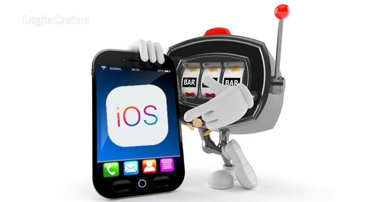 Лучшие игровые автоматы для устройств на базе iOS