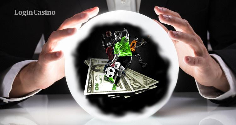 Спортивные прогнозы от эксперта прогноз ставки на экспрессы на