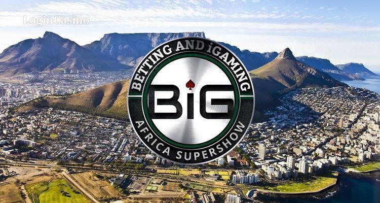 Шестой ежегодный ивент BiG Africa Supershow