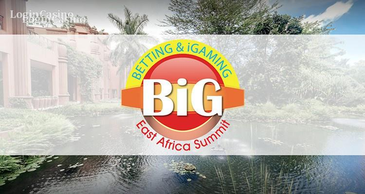 Пятый ежегодный саммит по ставкам на спорт Sports Betting East Africa Summit