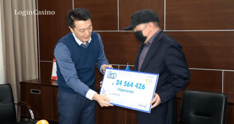 Житель Караганды выиграл 24,5 млн тенге в лотерею