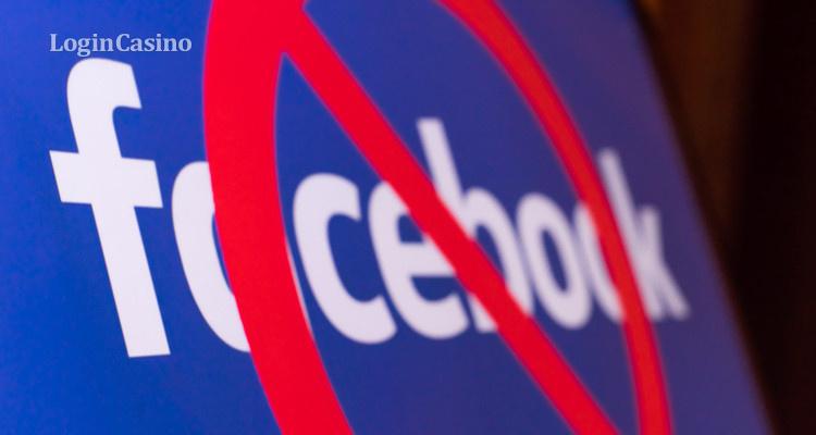 Пользователи могут столкнуться с запретом Facebook в России