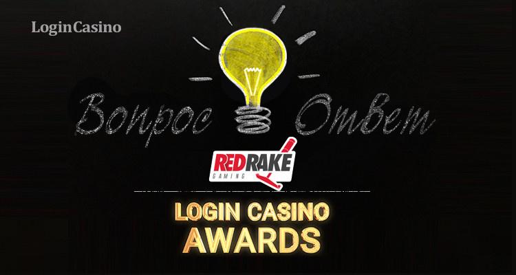 Red Rake: о главной мотивации, успехах и традициях компании