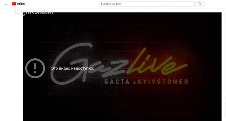 YouTube заблокировал все выпуски шоу Басты Gazlive. Они собирали миллионы просмотров. «Бумага»