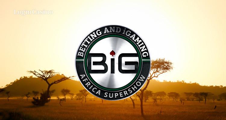 BiG Africa Supershow 2019 расширяет список тем