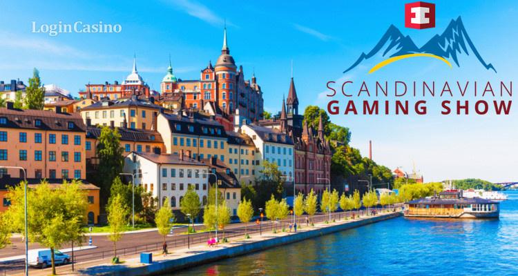 Scandinavian Gaming Show 2019 состоится в сентябре 2019