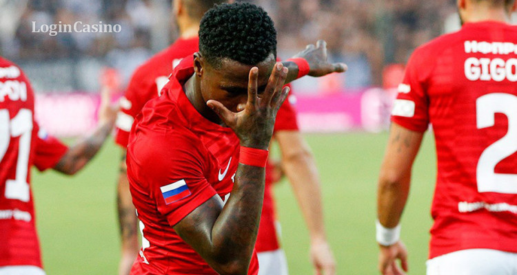 Все российские клубы проиграли, но вылетел только «Спартак» (видео)