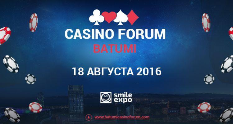 Казино грузия форум казино малая гвардия