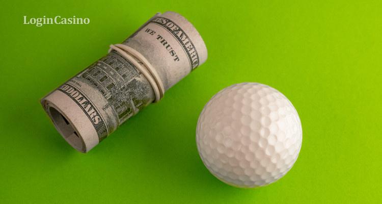 Ставки на гольф в США станут более комфортными