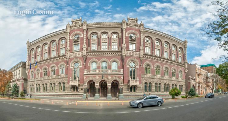Регулировать криптовалютную отрасль в Украине еще рано – Нацбанк