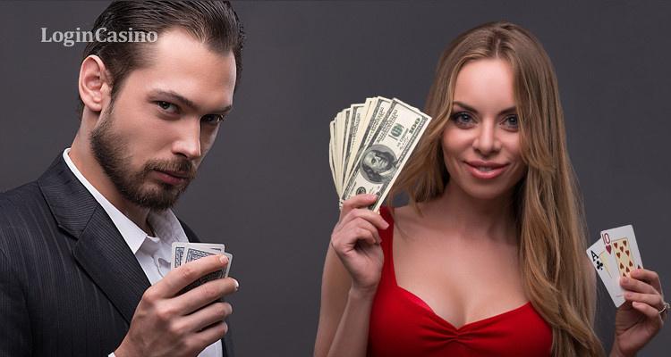 Как играют в азартные игры женщины и мужчины