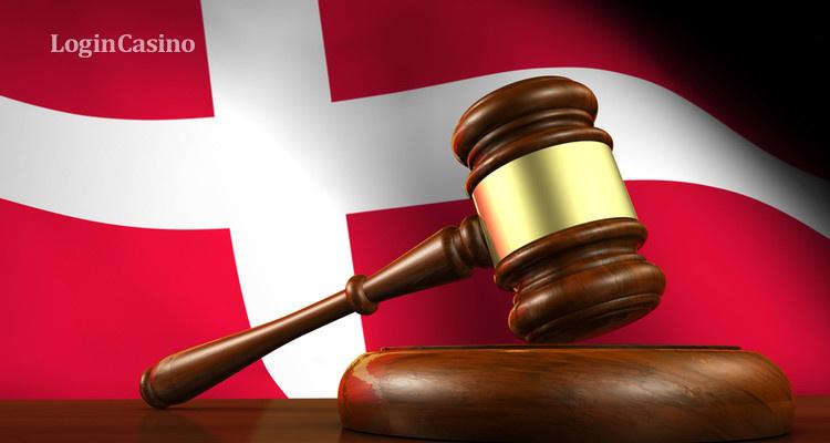 Правительство Дании усиливает контроль над рекламными акциями в сфере гемблинга