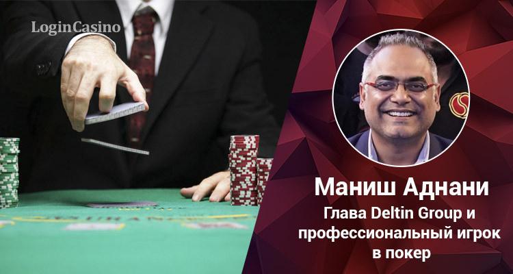 SPiCE 2019 примет известного покериста