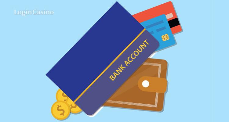 Совместный банковский счет – шаг навстречу к ответственному гемблингу