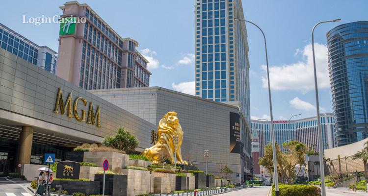 MGM China премирует сотрудников