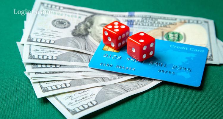 В Великобритании запретят использовать кредитные карты для пополнения счета казино