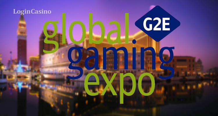 G2E Asia расширяет предложение в 2019 году