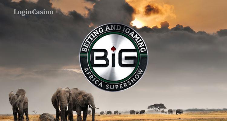 BiG Africa Supershow 2019 – специальные предложения февраля