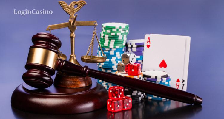 Закон об организации азартных игр: как игорный бизнес регулируется в разных странах