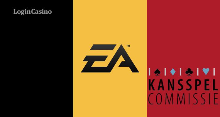 Бельгийский игорный регулятор запретил Electronic Arts использование лутбоксов в играх
