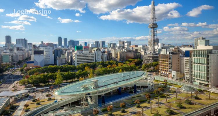 В Нагое определятся с планами по строительству казино-курорта до лета