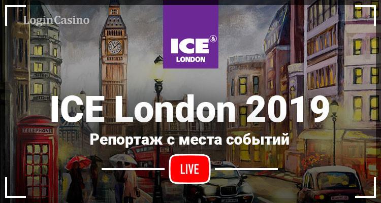 Login Casino проведет онлайн-трансляцию с крупнейшего гемблинг-ивента ICE London 2019