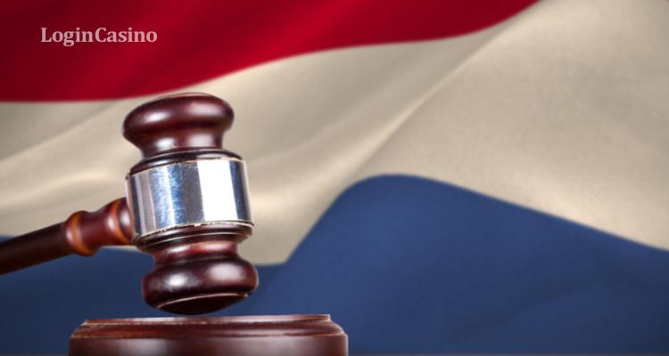 Сегодня проходит обсуждение закона о легализации онлайн-гемблинга в Нидерландах