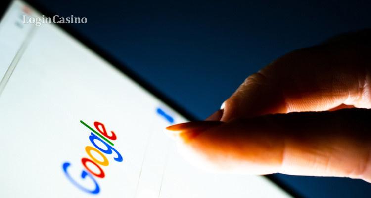 Сайты нелегальных онлайн-казино исчезают из поисковой выдачи Google