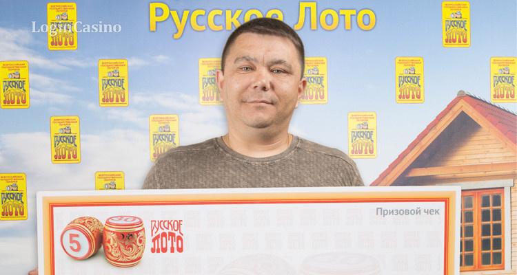 Житель Казани выиграл в лотерею миллион