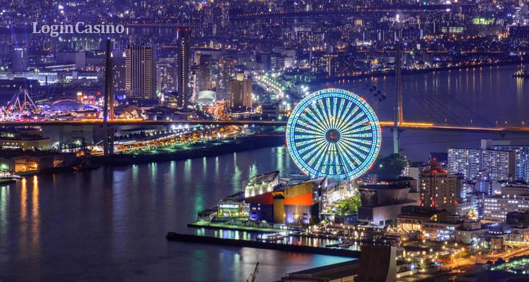 В Кансае считают, что казино-курорт в Осаке должен быть запущен досрочно