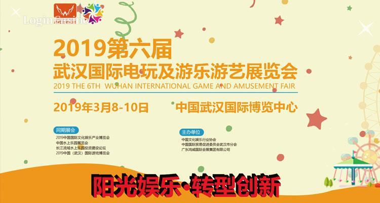 Game and Amusement Fair (GAF) – Международная выставка игр и аттракционов