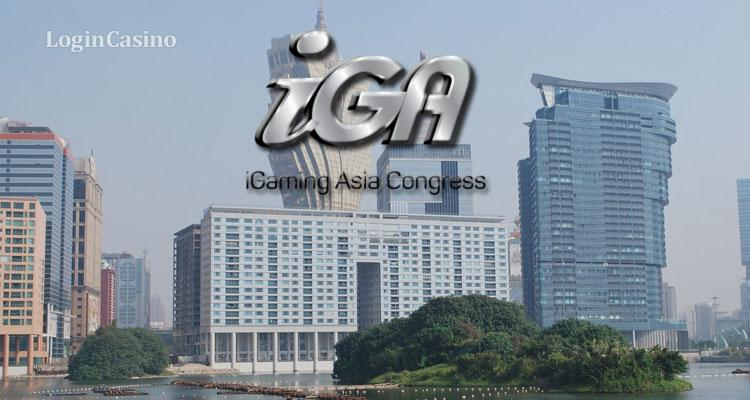 iGaming Asia Congress