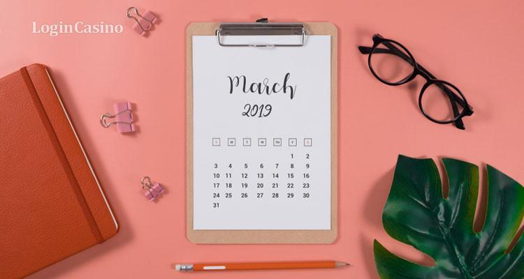 Календарь игорных событий на март – 2019