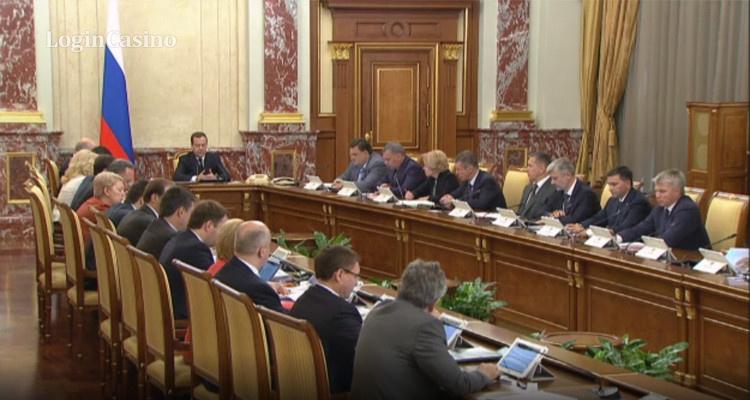 Кабинет министров РФ обсудит поправки в законопроект, касающиеся игорного бизнеса