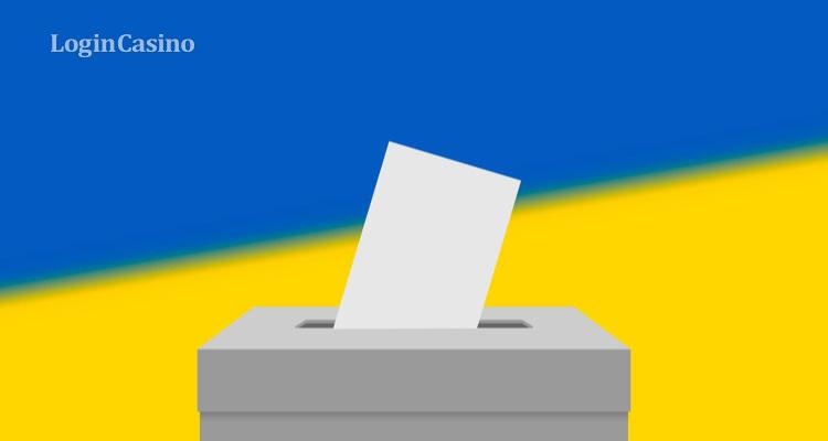 Банки Украины незаконно обрабатывали транзакции в адрес гемблинг-компаний