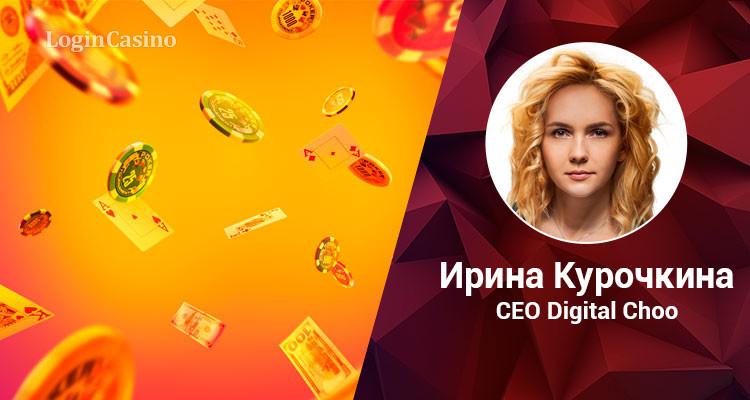 Маркетинговое агентство Digital Choo: о продвижении брендов, трендах и рецептах успеха