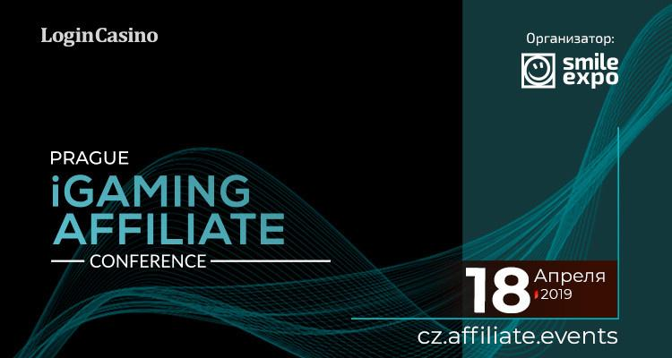 Prague iGaming Affiliate Conference