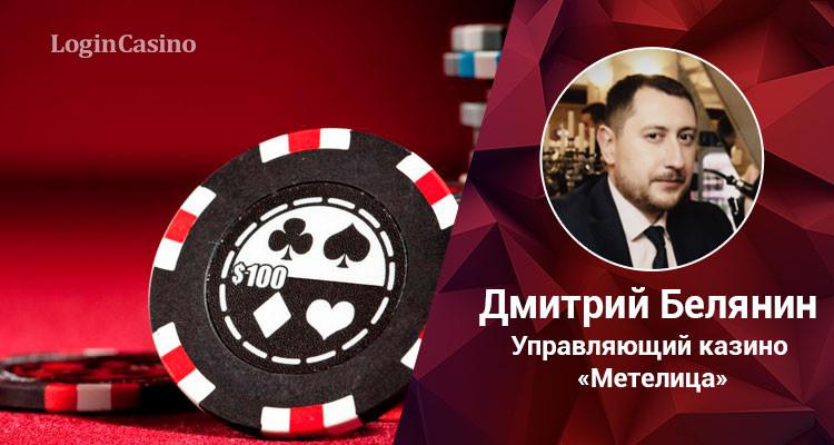 Управляющий казино игра карты коврик играть онлайн бесплатно без регистрации на весь экран