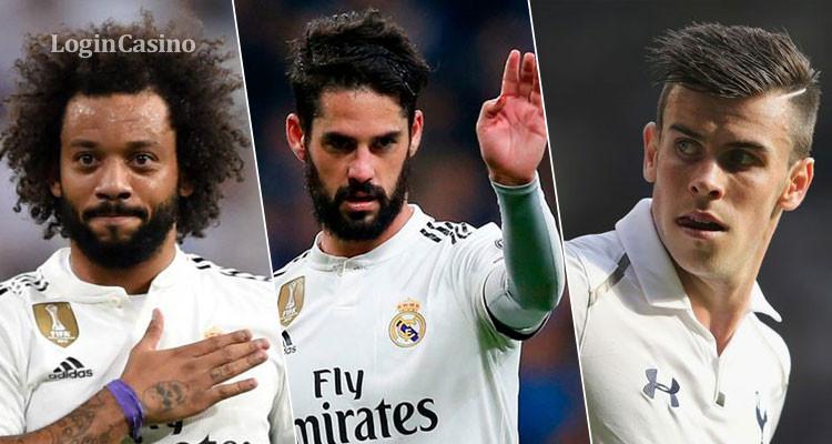 «Реал» выручит €250 млн от продажи Марсело, Иско и Бейла
