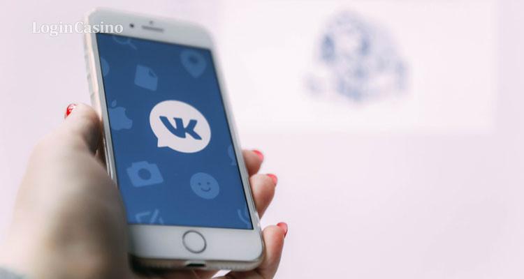 «ВКонтакте» продолжает запуск криптовалюты VK Coin