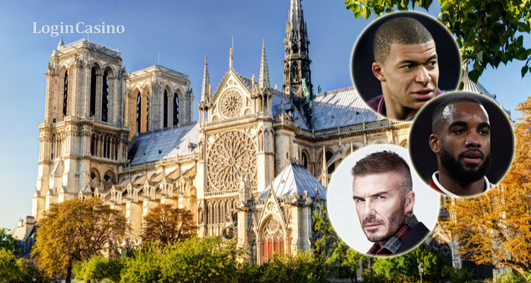 Как известные футболисты отреагировали на гибель собора Нотр-Дам