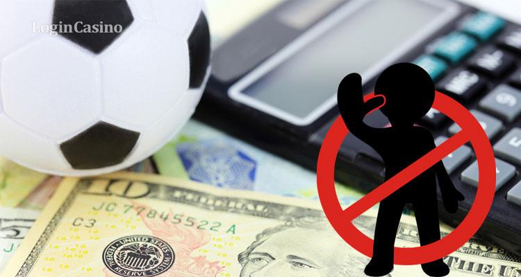 Решение Заксобрания о региональном запрете азартных игр не будет пересмотрено