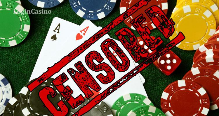покер запретят онлайн