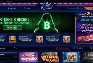 Глобальная многопользовательская онлайновая ролевая игра онлайн ролевая игра клеймор