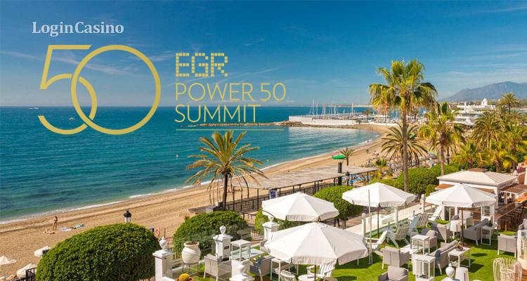 EGR Power 50 Summit 2019