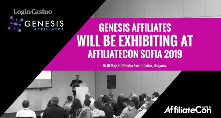 AffiliateCon Sofia