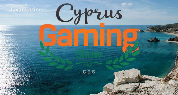 Осталось 2 недели до третьего ежегодного Cyprus Gaming Show в Никосии