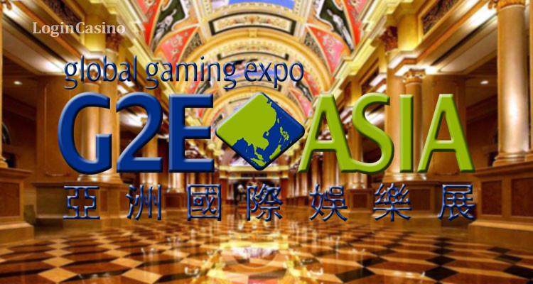 G2E Asia публикует расписание программы конференции 2019