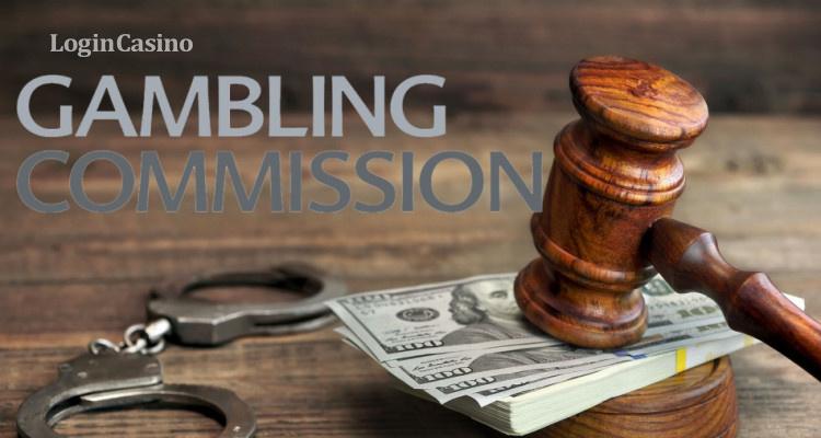 Комиссия по азартным играм Великобритании оштрафовала операторов на £4,5 млн