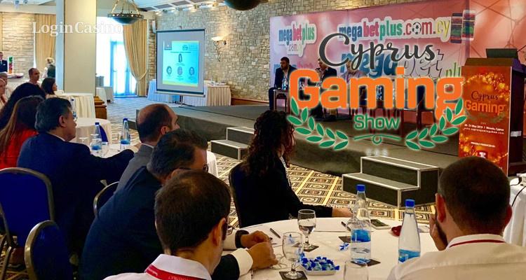 Итоги Cyprus Gaming Show